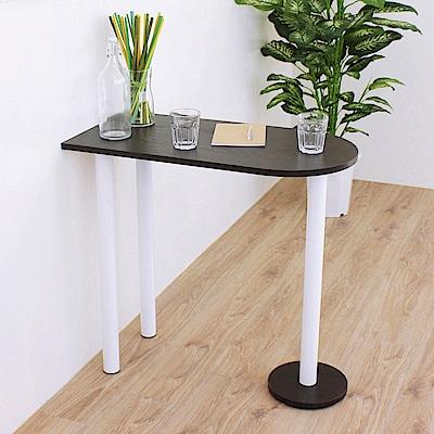 頂堅 蛋頭形餐桌/吧台桌/洽談桌/書桌-深40x寬80x高75cm-二色