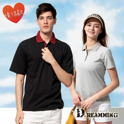 Dreamming MIT品味條紋領網眼短袖POLO衫 透氣 機能-黑色/灰色