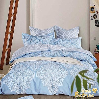 Betrise清風徐來 雙人-環保印染100%精梳純棉防蹣抗菌四件式兩用被床包組
