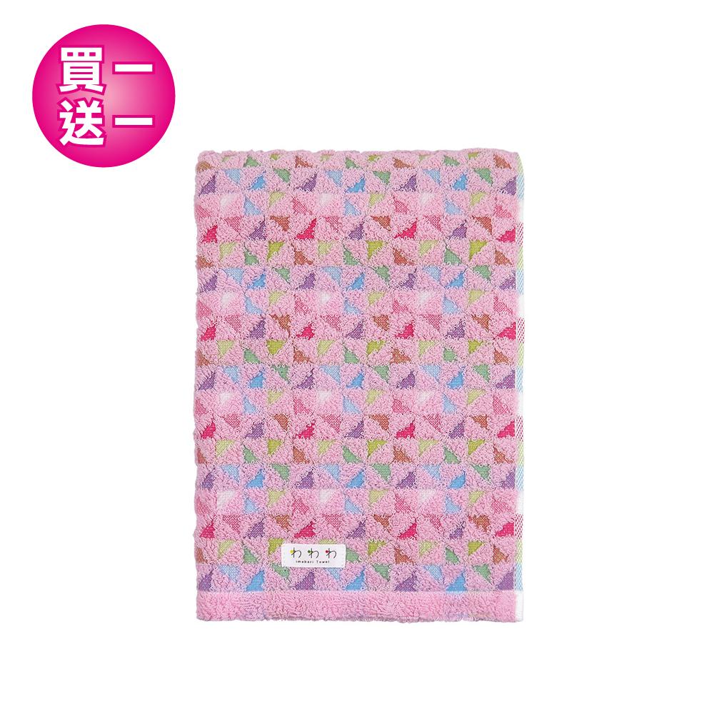 【買一送一】日本丸真 今治浴巾 繽紛三角-桃粉色