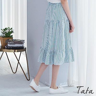 條紋拼接荷葉下擺長裙 TATA