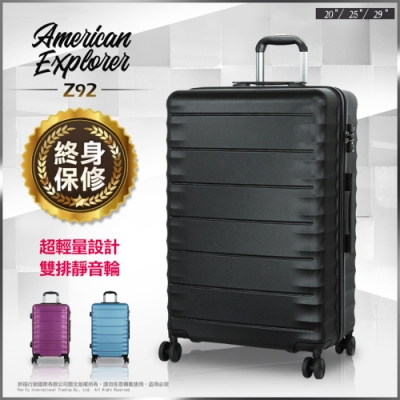 American Explorer 行李箱 20吋+25吋 旅行箱 Z92 (台灣黑熊)