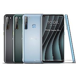 HTC Desire 20 pro (6G/128G