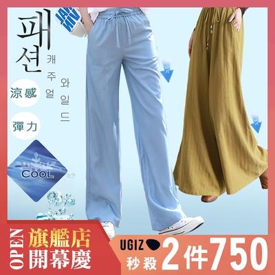 [時時樂]UGIZ-顯瘦時尚款簡約造型長褲-4款任選(M-2XL)-2件750