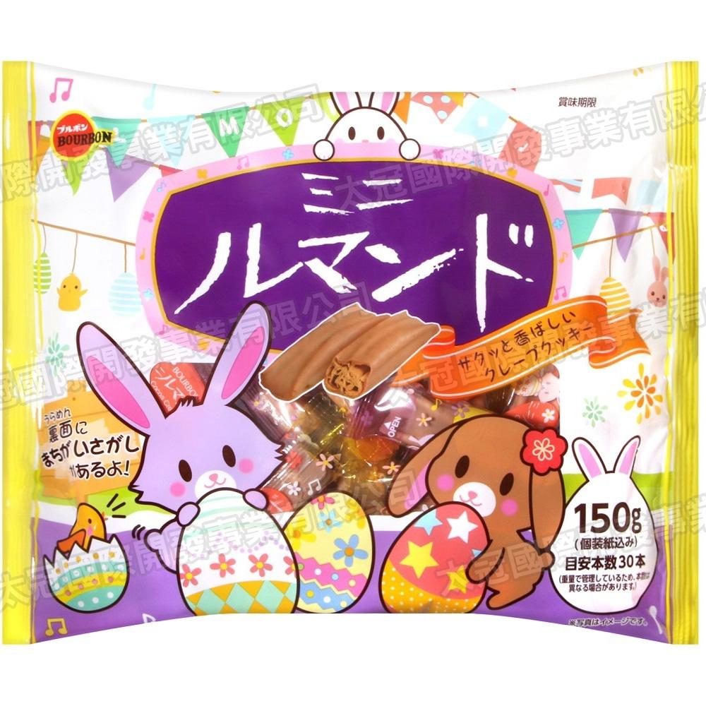 北日本 迷你蘿蔓捲餅乾-期間限定(150g)