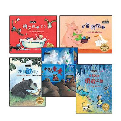 閣林 陪伴成長之路 繪本禮物組(精選5冊)