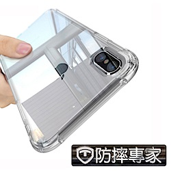 防摔專家 iPhone Xs  減震防摔空壓殼+鏡頭保護貼(超值組)