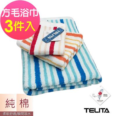 彩條緹花方巾、毛巾、浴巾3件組 TELITA
