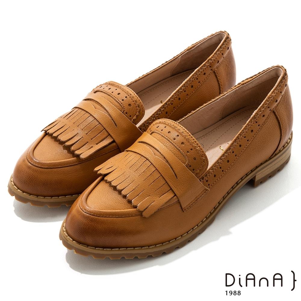 DIANA 2.6cm真皮雕花流蘇牛津低跟鞋-漫步雲端焦糖美人-棕