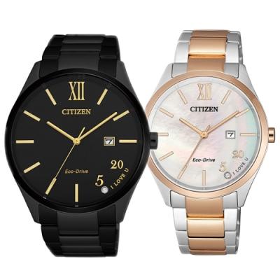 CITIZEN 浪漫限定520光動能對錶組BM7357-87E/EW2456-88D