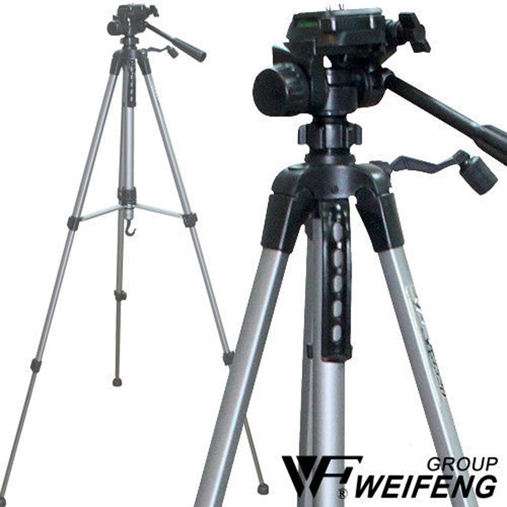 WEIFENG WT-3520鋁合金專業型腳架(公司貨)