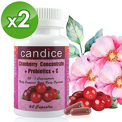 【Candice】康迪斯天然蔓越莓+益生菌膠囊 (60顆*2瓶)