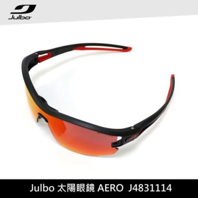 Julbo 太陽眼鏡AERO J4831114(跑步自行車用)