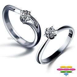 彩糖 50分鑽石 G/SI2 鑽戒 求婚戒 (2選1)