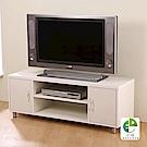 澄境 低甲醛環保典藏雙門收納電視櫃120X40X44.5cm-DIY