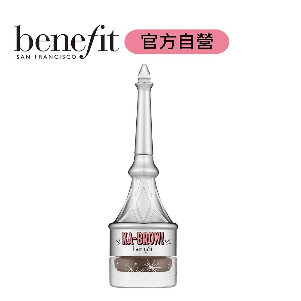 【官方直營】benefit-眉玩眉瞭-我型我塑眉采霜3g