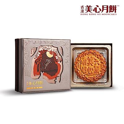 美心 六皇明月月餅禮盒(430g)