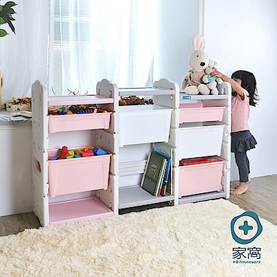 【+O家窩】伊格玩具直取收納三櫃組(6大2小收納箱)-DIY(2色可選)