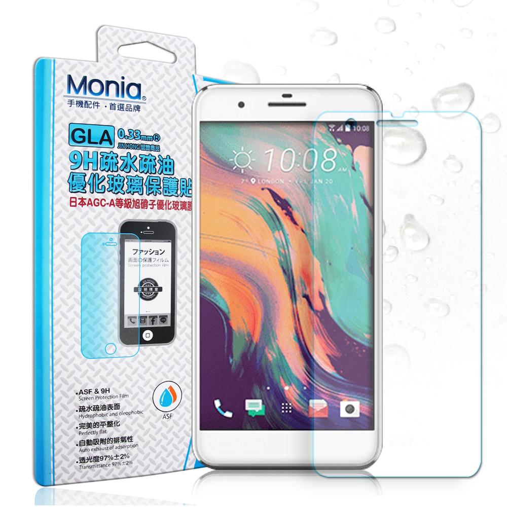 MONIA 宏達電 HTC One X10 日本頂級疏水疏油9H鋼化玻璃膜