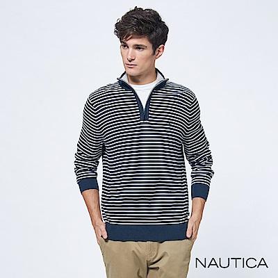 Nautica細條紋立領長袖針織衫-深藍