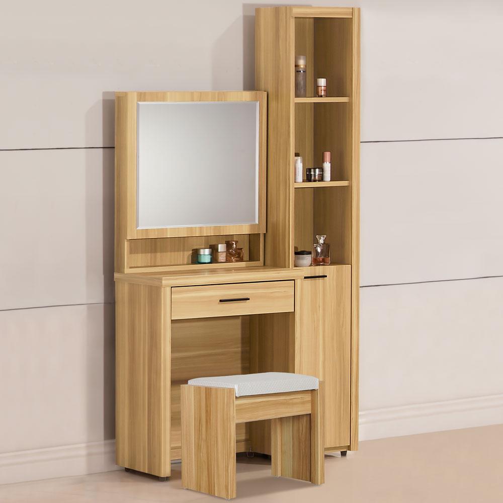 Homelike 木村化妝桌櫃組(含椅子)-91x41x175cm