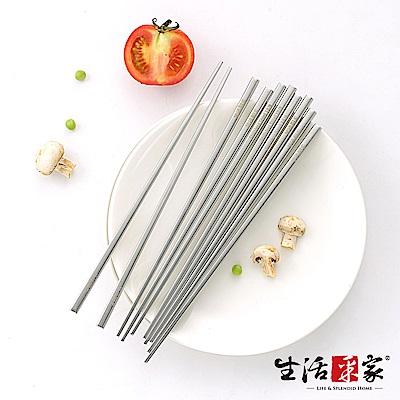 SHCJ生活采家 304不鏽鋼方形筷 5雙入