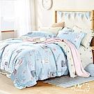 BUTTERFLY-3M專利+頂級天絲-單人薄床包被套三件組-守望