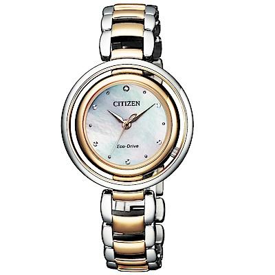 CITIZEN 星辰L系列優雅風采光動能腕錶(EM0666-89D)