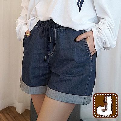 正韓 純色反褶抽繩牛仔短褲-(深藍)100%Korea Jeans