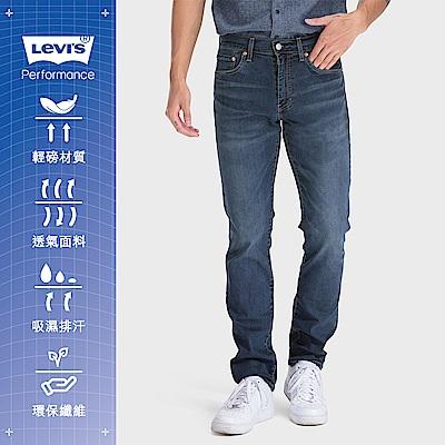 Levis 男款 511低腰修身窄管牛仔褲 Cool Jeans 輕彈有型 深藍刷白