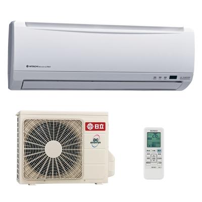 日立4-5坪變頻冷暖分離式冷氣機組-RAS-28Y