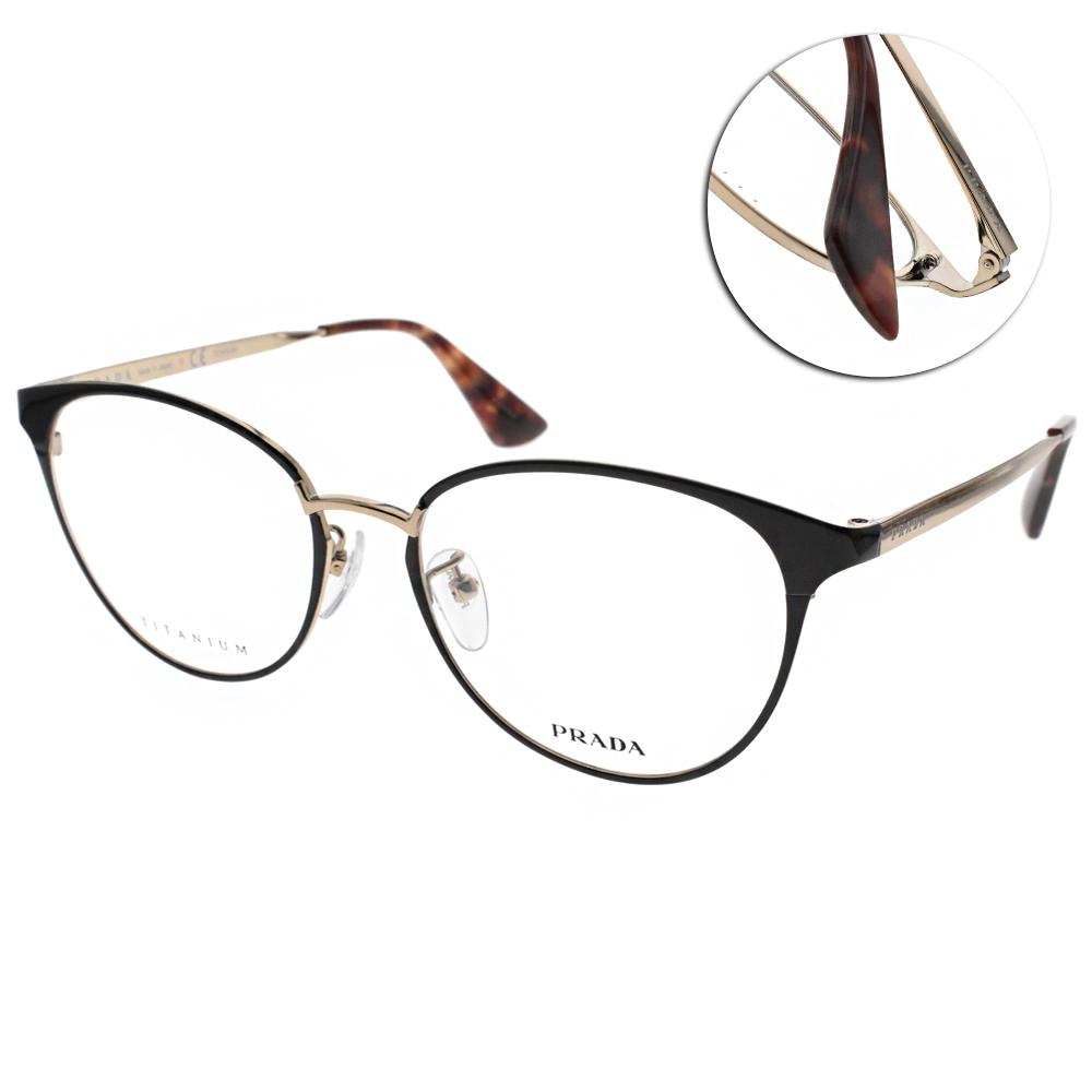 PRADA光學眼鏡 時尚休閒/深棕 #VPR60TD DHO1O1