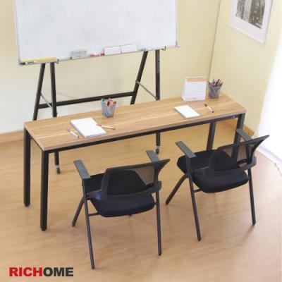 【RICHOME】克拉克18040工作桌180x40x74