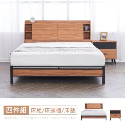 時尚屋 狄倫淺柚木6尺床箱型4件組-床箱+床底+床頭櫃+床墊