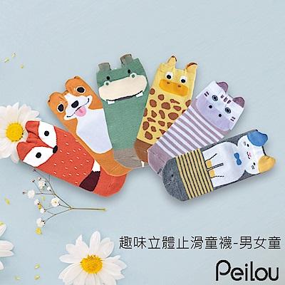 貝柔 趣味可愛立體止滑童襪-綜合款(4組可選)