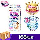 妙而舒 金緻柔點透氣紙尿褲 (M) (42片X4包/箱購)