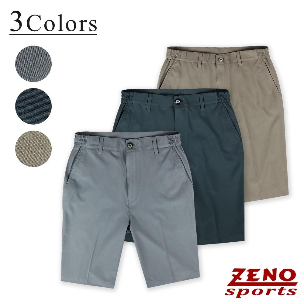 ZENO 萊卡彈性透氣機能短褲-三色