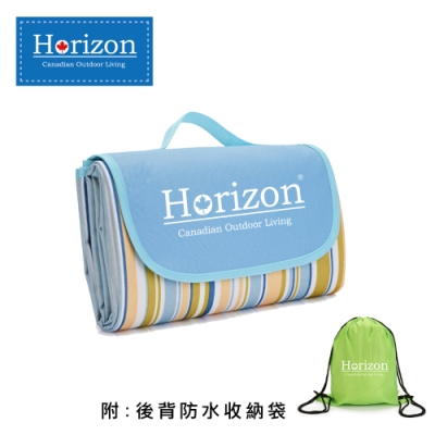 【Horizon 天際線】 防潮沙灘野餐墊 180x145cm 晨韻藍 (附肩背收納袋)