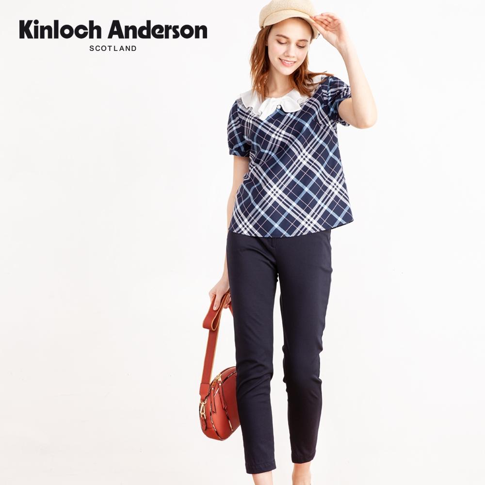 【Kinloch Anderson金安德森】高人氣百搭格紋滾邊長褲(九分褲-棉質-藏青深藍)