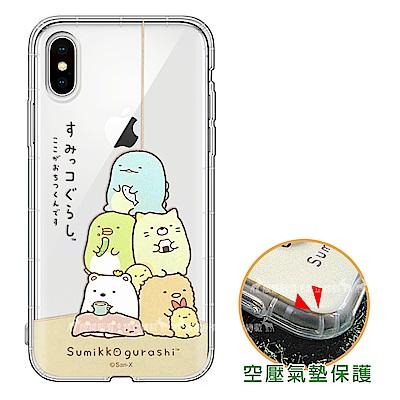 角落小夥伴 iPhone X 空壓手機殼(角落)