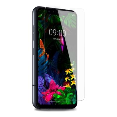 LG G8S 高清 透明 非滿版全屏 9H鋼化膜玻璃膜