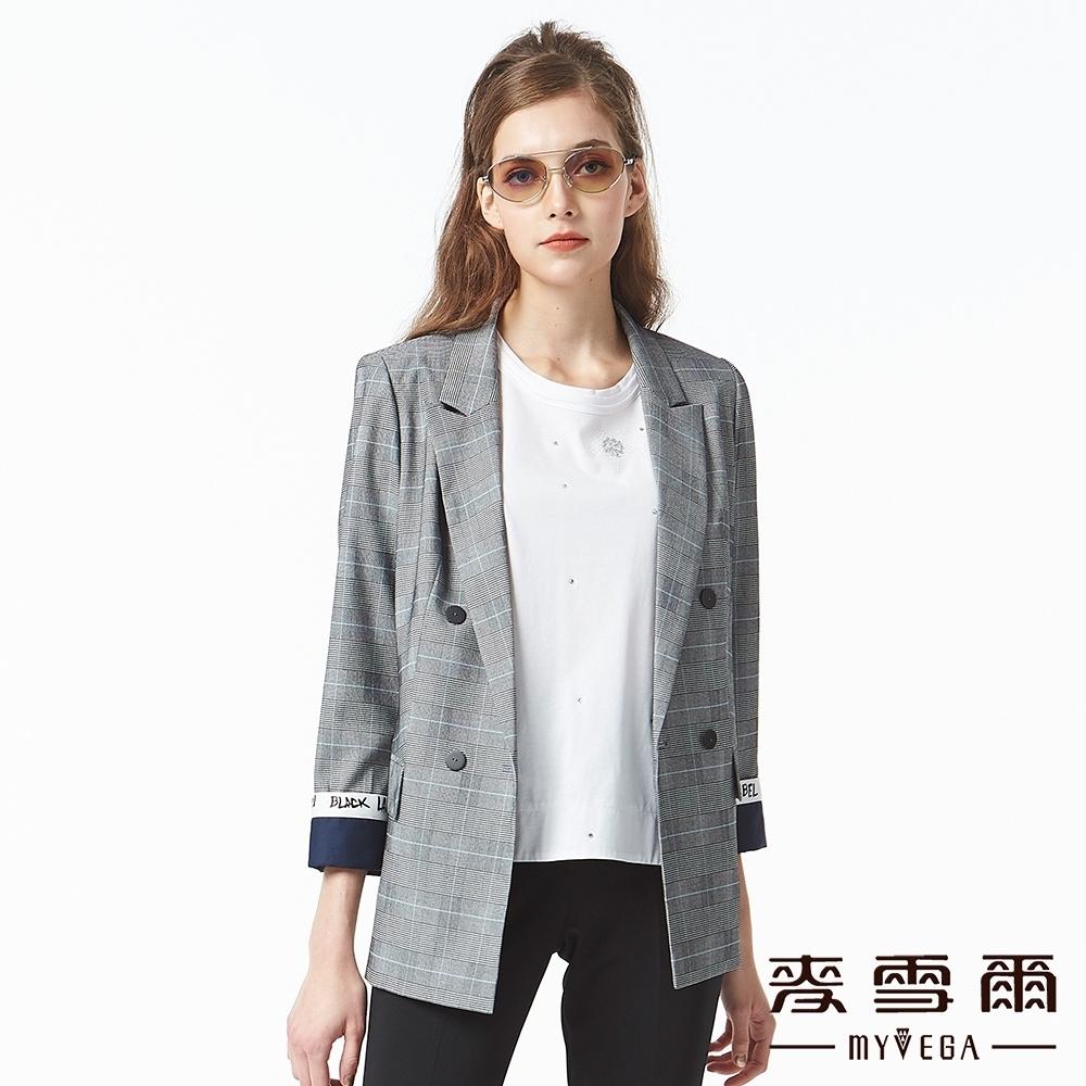 麥雪爾 威爾斯格紋排扣西裝外套