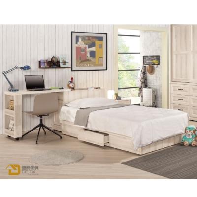 D&T 德泰傢俱 Shirley3.5尺多功能型單人床 寬106X深227X高76.5(公分)