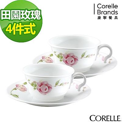 CORELLE康寧 田園玫瑰4件式咖啡杯組(404)