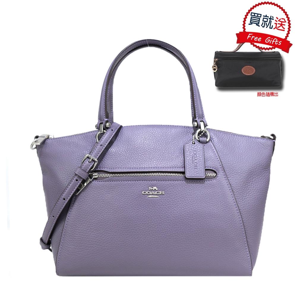 COACH 前口袋皮革手提/斜背貝殼包(粉紫)+LONGCHAMP化妝包(顏色隨機出)