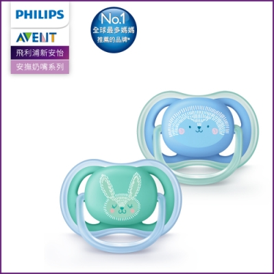 PHILIPS AVENT 超透氣矽膠安撫奶嘴 6-18M 綠藍 SCF344/23