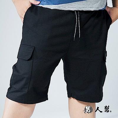 男人幫 K0588韓版時尚側邊大口袋素色綁帶短褲