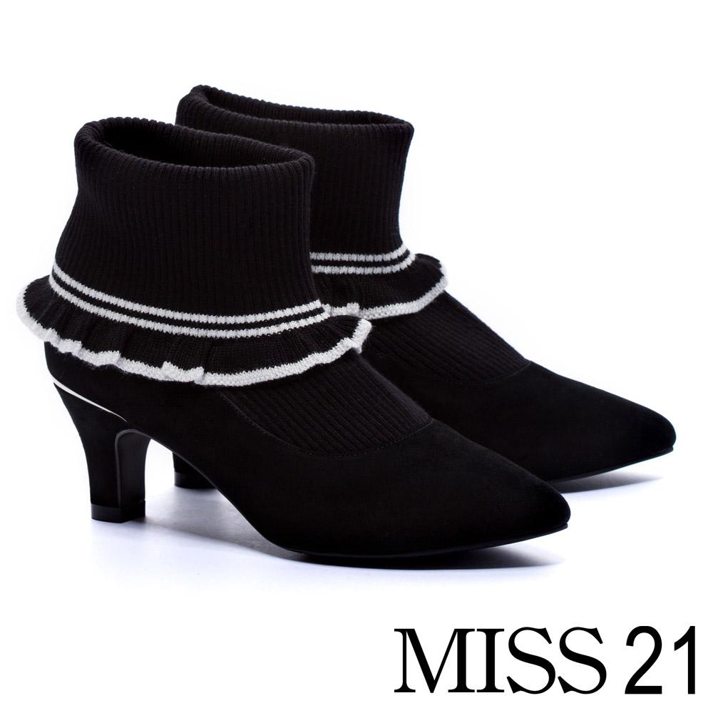 高跟鞋 MISS 21 冬日復古拼接荷葉邊造型襪套尖頭高跟鞋-黑