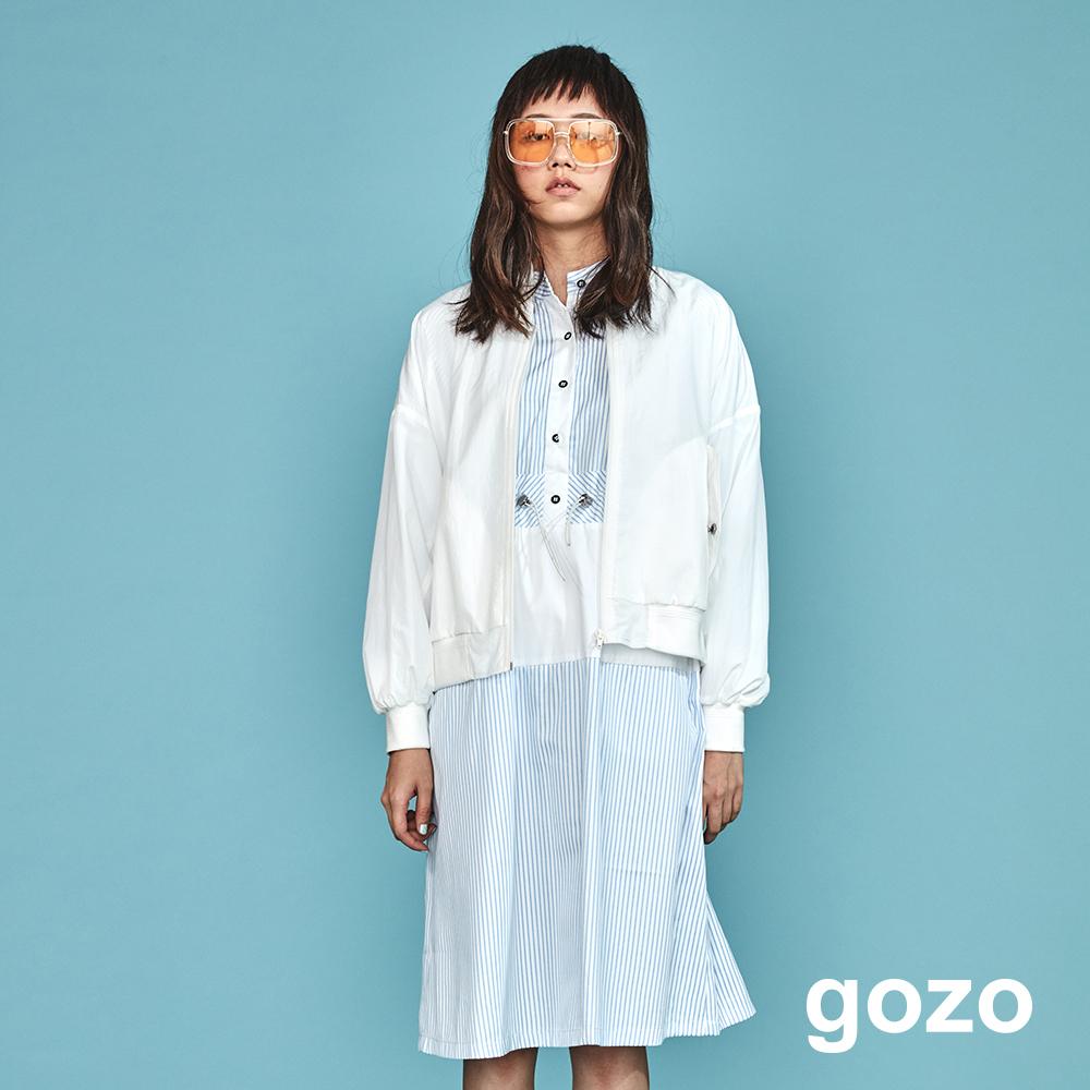 gozo清新系條紋長版襯衫洋裝(淺藍)