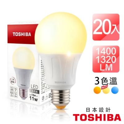 TOSHIBA東芝 20入組 第二代 高效球泡燈 廣角型 11W LED燈泡
